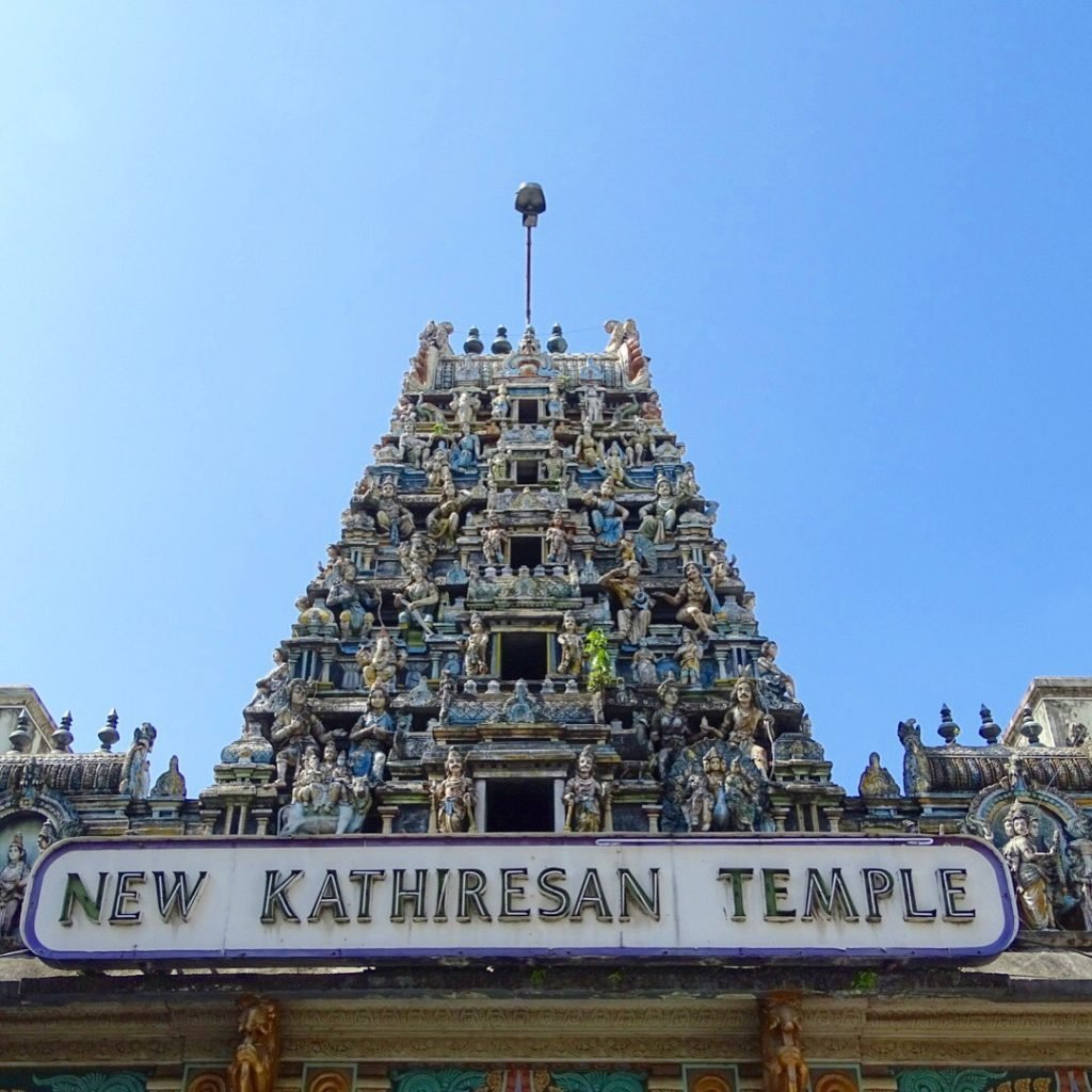 New Kathiresan temple